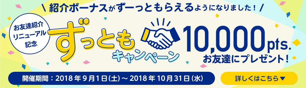 f:id:mizuhosakura555:20180903214300j:plain