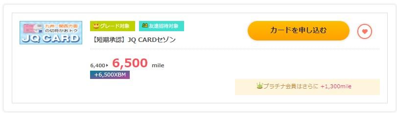 f:id:mizuhosakura555:20180904114323j:plain
