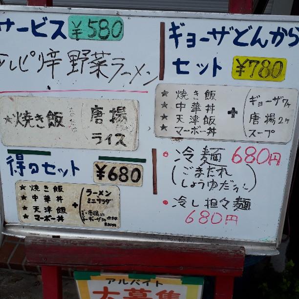 f:id:mizuhosakura555:20180907190335j:plain