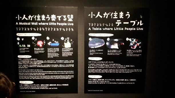 f:id:mizuhosakura555:20180908190940j:plain