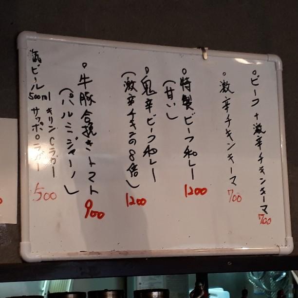f:id:mizuhosakura555:20180910001517j:plain