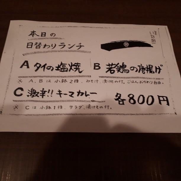 f:id:mizuhosakura555:20180910010858j:plain