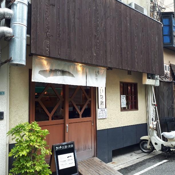 f:id:mizuhosakura555:20180910010931j:plain