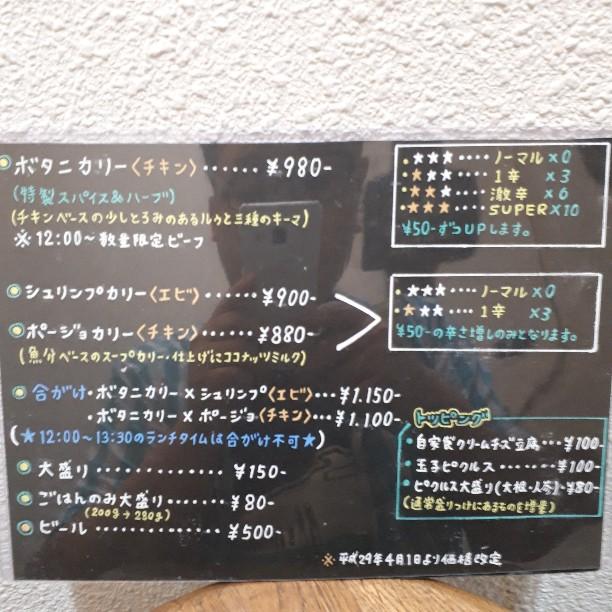 f:id:mizuhosakura555:20180912200923j:plain