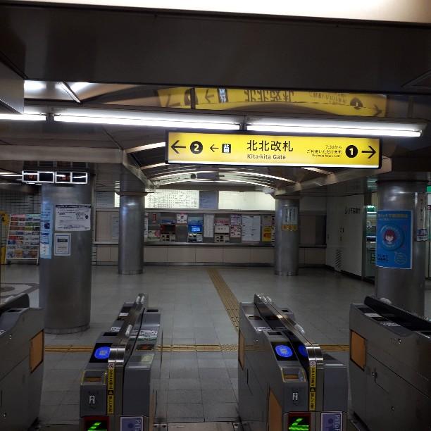 f:id:mizuhosakura555:20180912203434j:plain