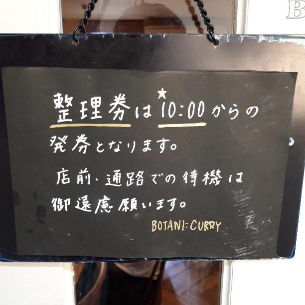f:id:mizuhosakura555:20180912203653j:plain