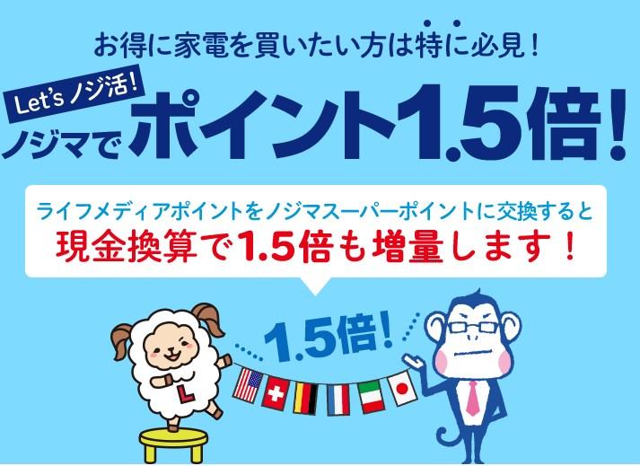 f:id:mizuhosakura555:20180913173400j:plain
