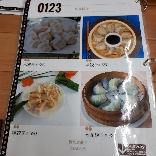 f:id:mizuhosakura555:20180916142338j:plain