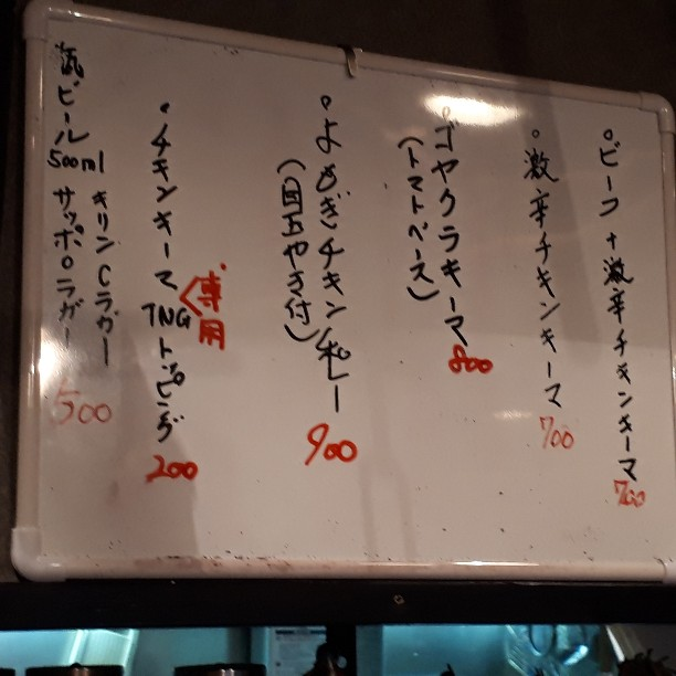 f:id:mizuhosakura555:20180918113357j:plain