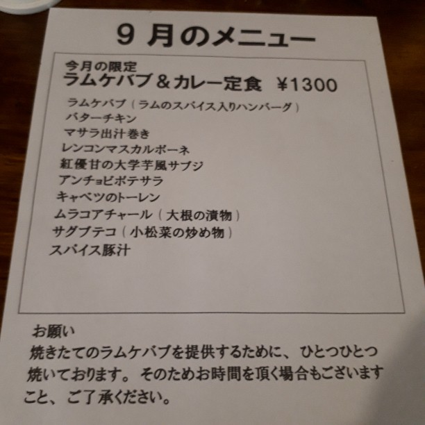 f:id:mizuhosakura555:20180918150521j:plain