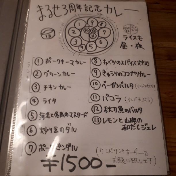 f:id:mizuhosakura555:20180919153722j:plain