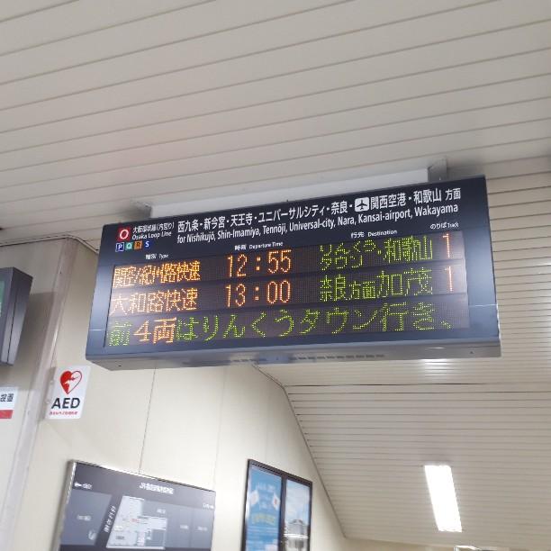 f:id:mizuhosakura555:20180921160137j:plain