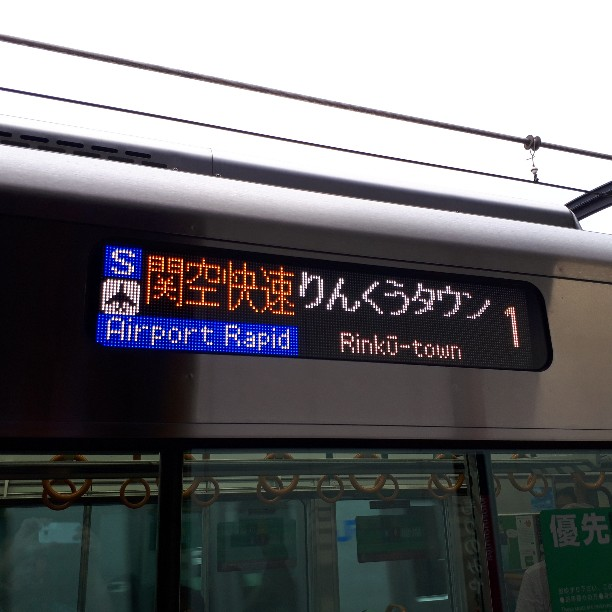 f:id:mizuhosakura555:20180921160404j:plain