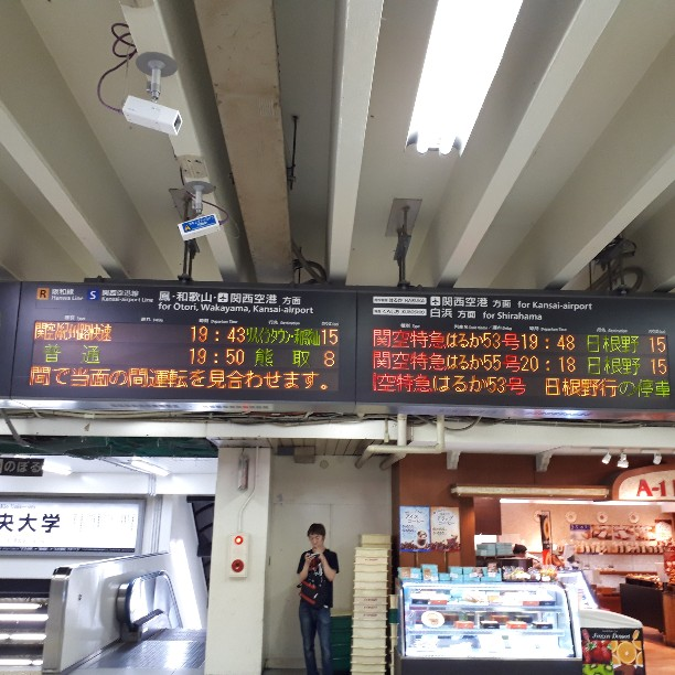 f:id:mizuhosakura555:20180921160534j:plain