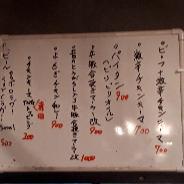 f:id:mizuhosakura555:20180922083547j:plain