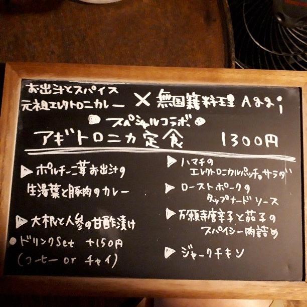 f:id:mizuhosakura555:20180922093207j:plain