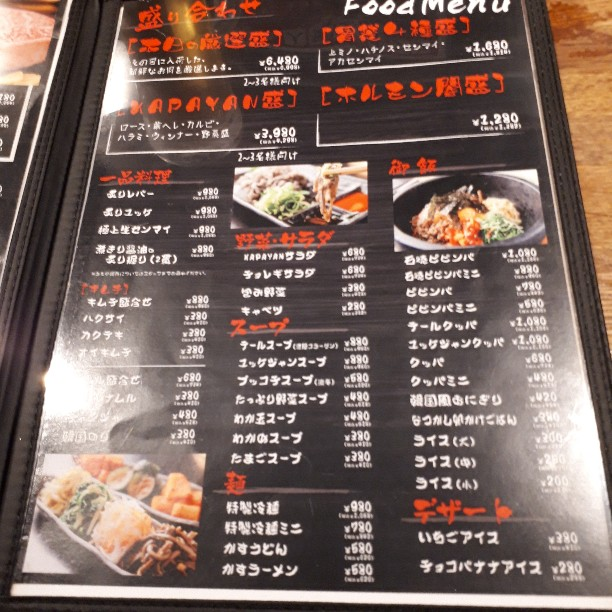 f:id:mizuhosakura555:20180924131011j:plain