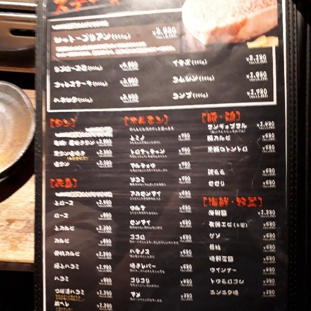 f:id:mizuhosakura555:20180924131033j:plain