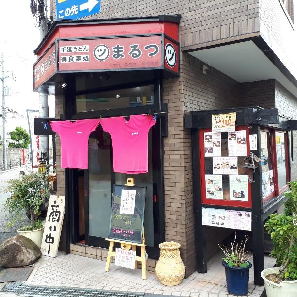 f:id:mizuhosakura555:20180925235450j:plain