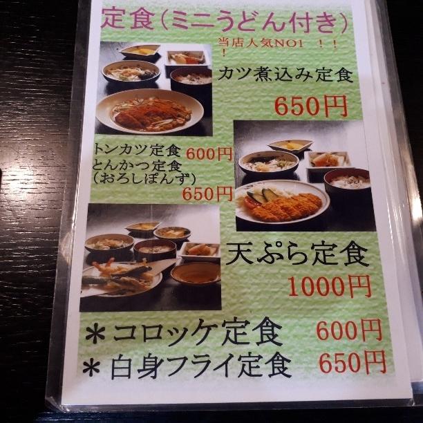 f:id:mizuhosakura555:20180925235918j:plain