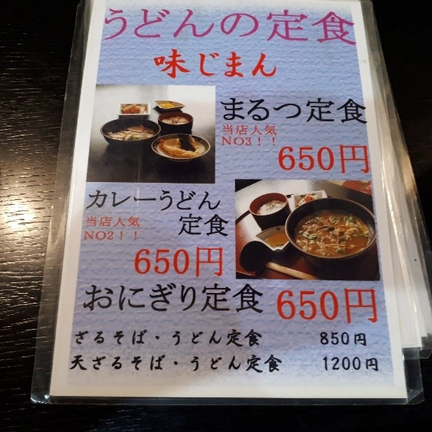 f:id:mizuhosakura555:20180925235954j:plain