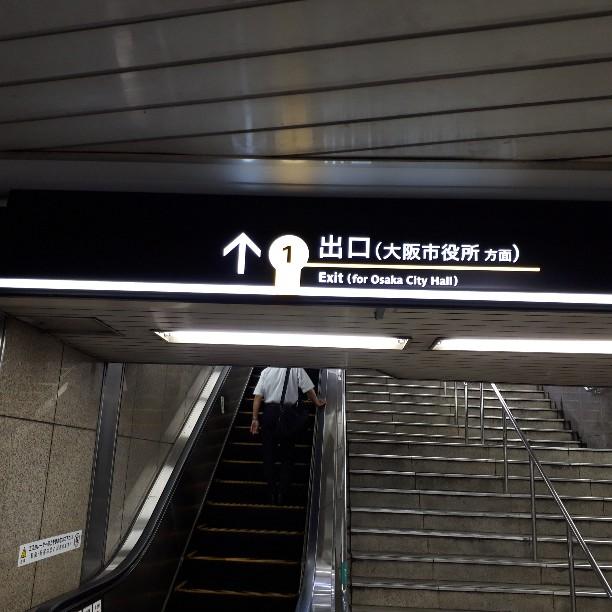 f:id:mizuhosakura555:20180926230012j:plain