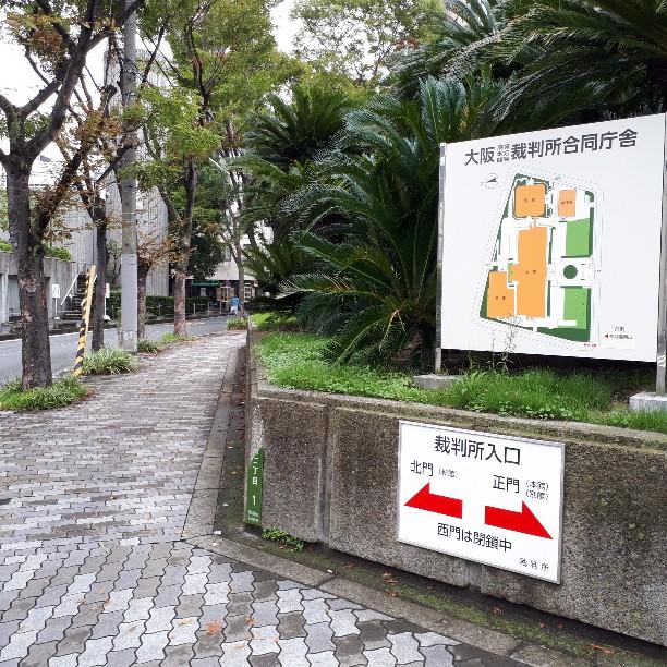 f:id:mizuhosakura555:20180926230354j:plain