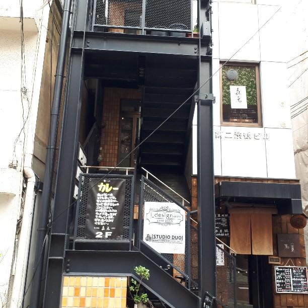 f:id:mizuhosakura555:20180926230537j:plain