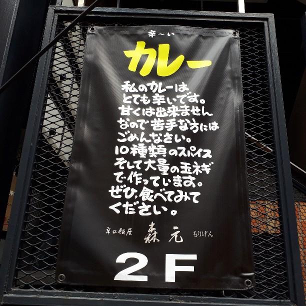 f:id:mizuhosakura555:20180926230606j:plain