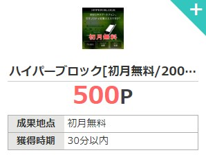 f:id:mizuhosakura555:20180927120712j:plain