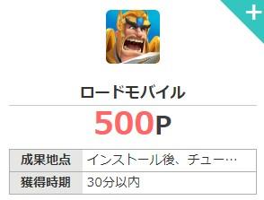 f:id:mizuhosakura555:20180927120826j:plain