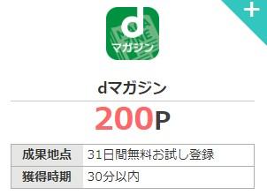 f:id:mizuhosakura555:20180927121106j:plain