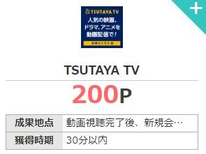f:id:mizuhosakura555:20180927141738j:plain