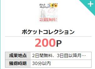 f:id:mizuhosakura555:20180927142813j:plain