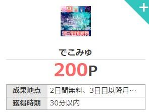 f:id:mizuhosakura555:20180927144431j:plain