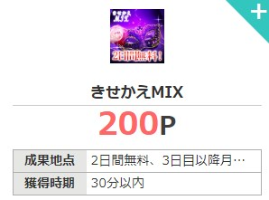 f:id:mizuhosakura555:20180927144536j:plain