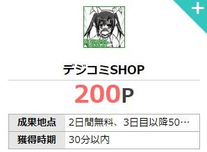f:id:mizuhosakura555:20180927145014j:plain