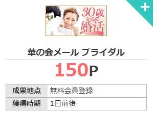 f:id:mizuhosakura555:20180927145356j:plain