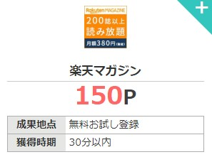 f:id:mizuhosakura555:20180927145552j:plain
