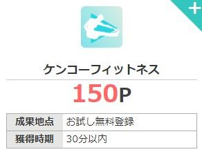 f:id:mizuhosakura555:20180927145713j:plain