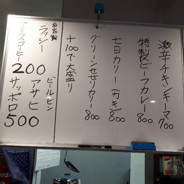 f:id:mizuhosakura555:20180928000626j:plain