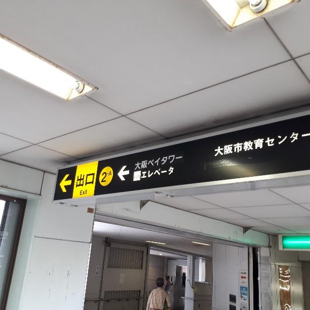 f:id:mizuhosakura555:20180928001007j:plain