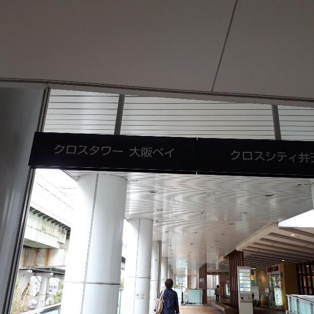 f:id:mizuhosakura555:20180928001033j:plain