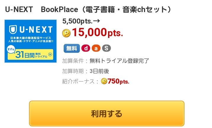f:id:mizuhosakura555:20180928075327j:plain