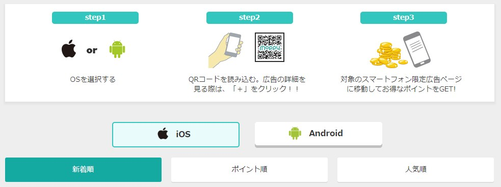 f:id:mizuhosakura555:20180928225043j:plain
