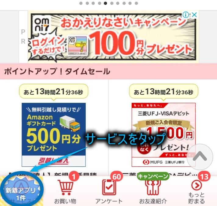 f:id:mizuhosakura555:20180929112700j:plain