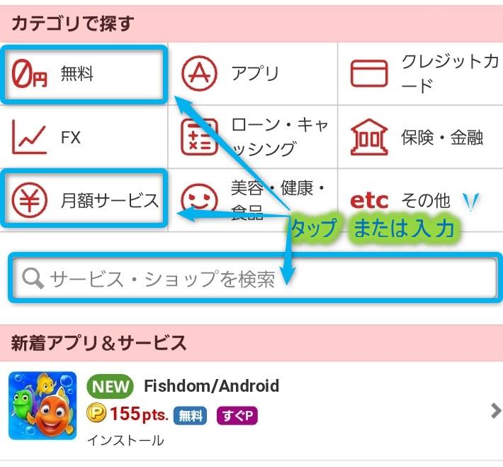 f:id:mizuhosakura555:20180929112948j:plain