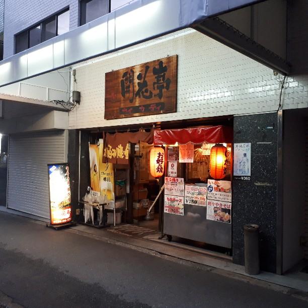 f:id:mizuhosakura555:20180930093730j:plain