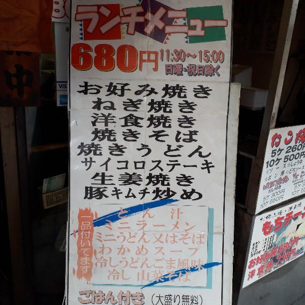 f:id:mizuhosakura555:20180930102616j:plain