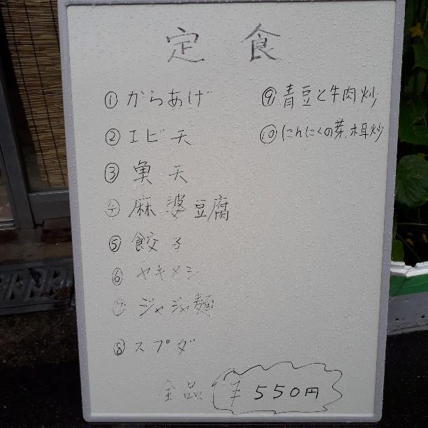 f:id:mizuhosakura555:20180930132441j:plain